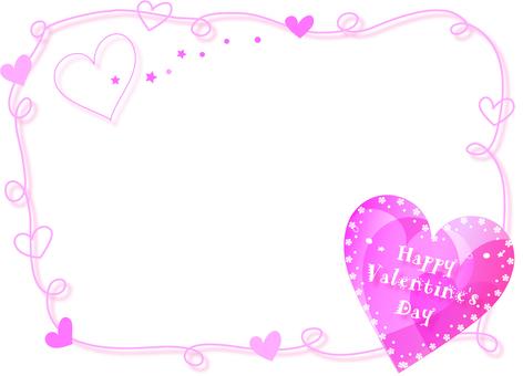 Valentine girly frame
