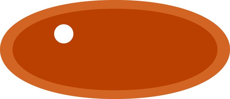 Copepan Pan Feeding