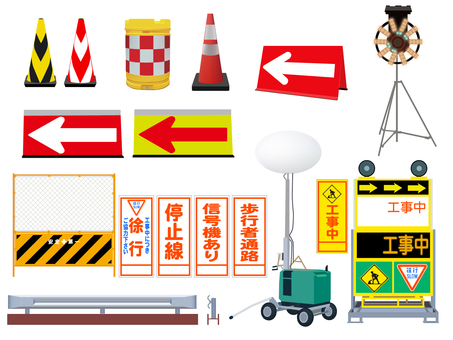 Illustration of Construction Restriction Material