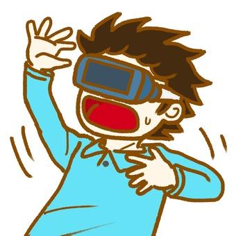 Virtual boy.