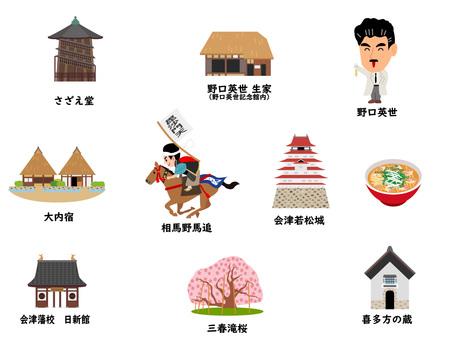 후쿠시마의 관광지