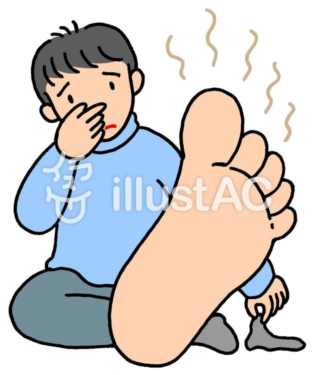 足の臭い.2のイラスト