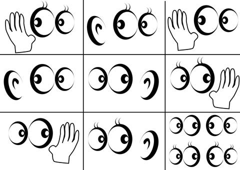 Eye listener icon Black and white simple illustration
