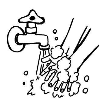 Hand wash water supply