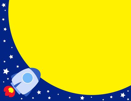 Rocket_frame Yellow