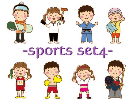 Kids _ Sports set 4