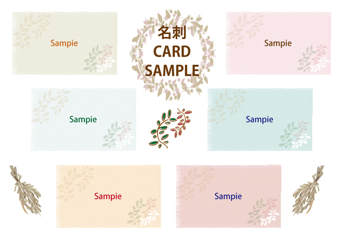 Business card / card sample