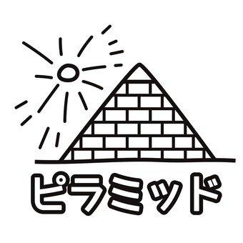 Coloring (pyramid)