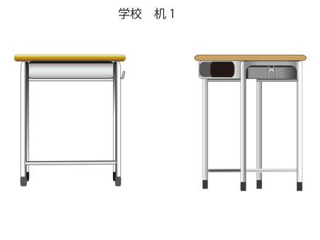 School machine 1-1