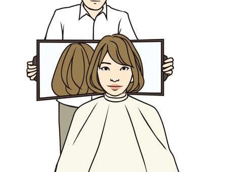 Cut the hair