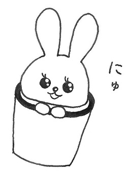 うさちゃん にゅっ☆ rabbit