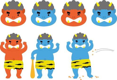 Setsubuni Oni