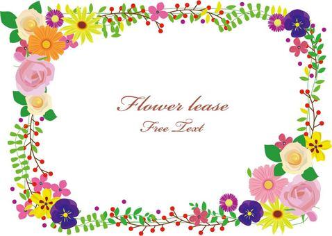 꽃 프레임리스
