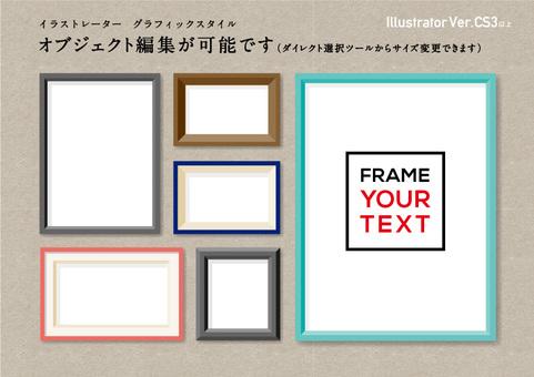 Editable frame (frame) material
