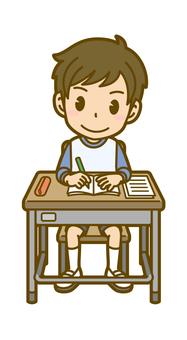 Boys (children): A_ lesson 02FS