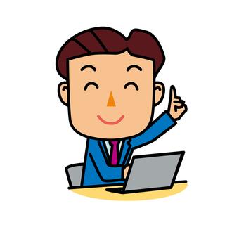 People - Businessman -17