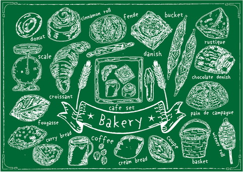 Authentic bakery handwriting set blackboard