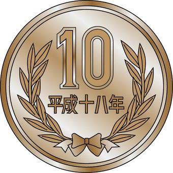 Ten thousand yen jade