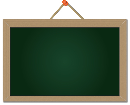A simple blackboard illustration
