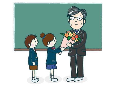 꽃다발을 수여하는 선생님