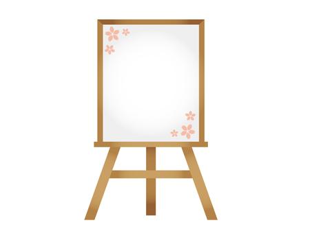 Easel Sakura 2 (Whiteboard)