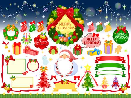 Christmas material -1