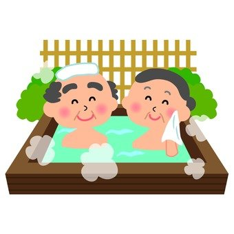 A couple entering a hot spring