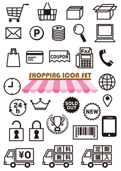 Set of shopping material icons