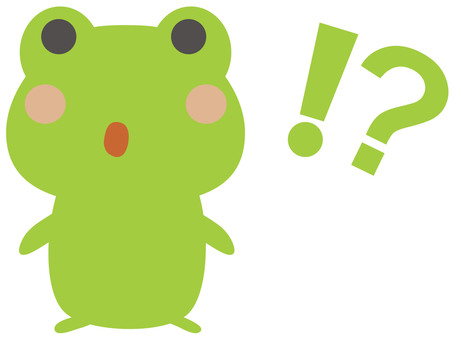 Frog (exclamation point question mark)
