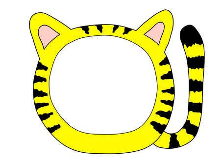 Cat ear frame tiger