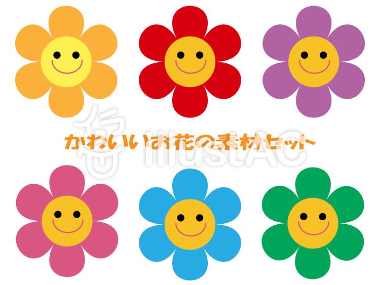 かわいいお花の素材セットイラスト No 1067206無料イラストなら