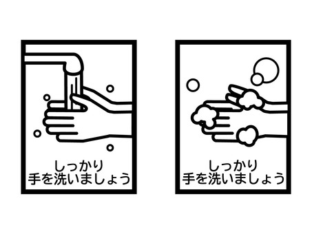Let's thoroughly wash your hands