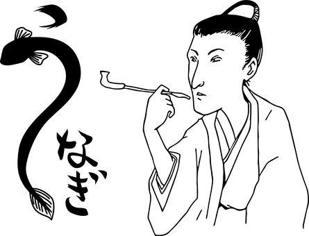 Great Hiraga Gennai