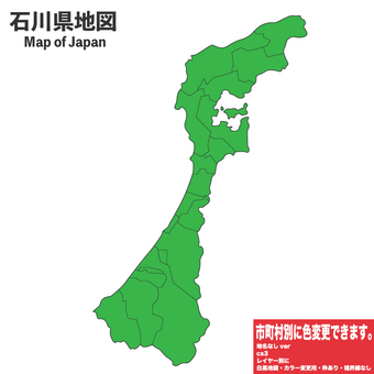 Ishikawa Prefecture No place name
