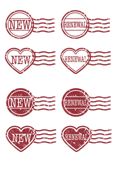 Set of background omission stamp 1