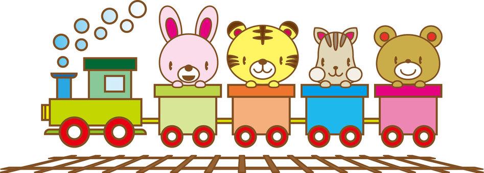 Animals - Train