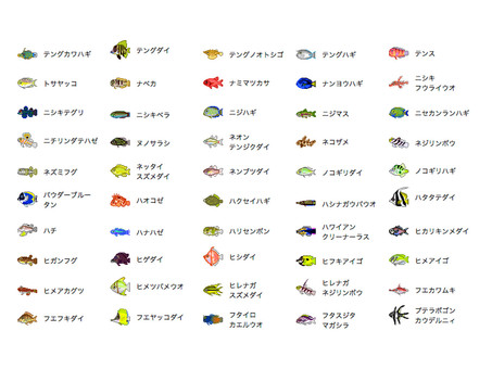 Saltwater fish icon set 4