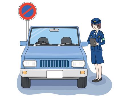 Enforcement of parking violation 2