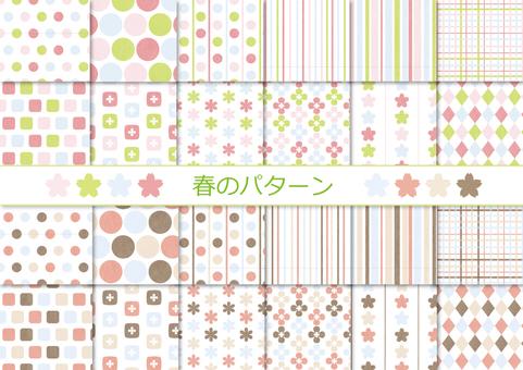 Spring pattern 1