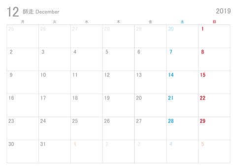2019年12月カレンダー月曜始まり