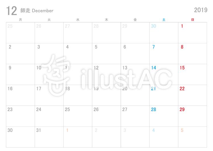 2019年12月カレンダー月曜始まりイラスト No 1299817無料