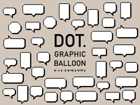 도트 풍선 그래픽 자료
