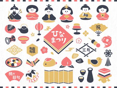Hinamatsuri stamp decoration set