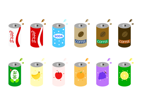 Can juice set