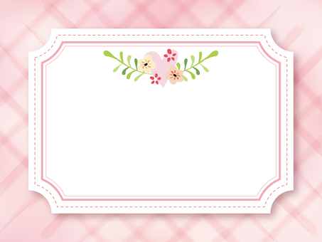 Greeting card 004