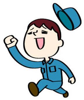 High tension worker Takashi who runs