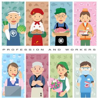 Working people occupation illustration