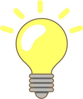Light bulb ON!
