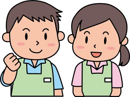 Job Sales Youth