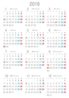 2019 yearly calendar Monday beginning vertical position
